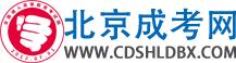 北京成人高考网